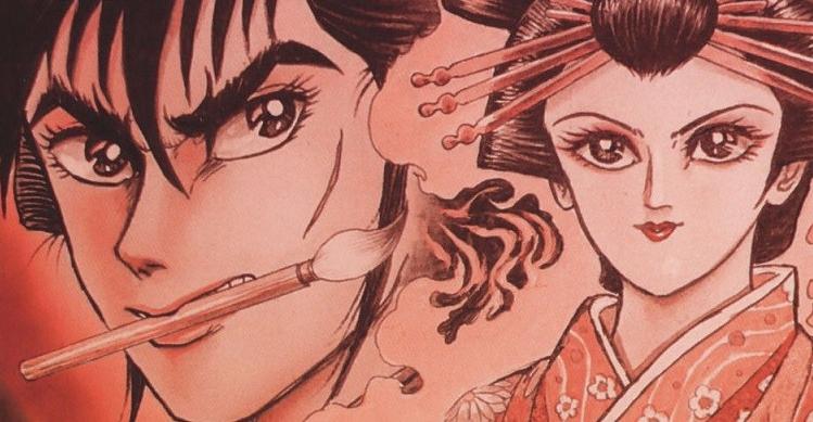 [Recensione] Utamaro: l'Opera di Go Nagai che omaggia il Ritratto di Dorian Gray