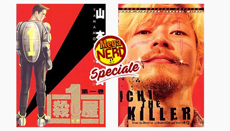 Ichi the Killer: la violenza è un grido d'amore disperato