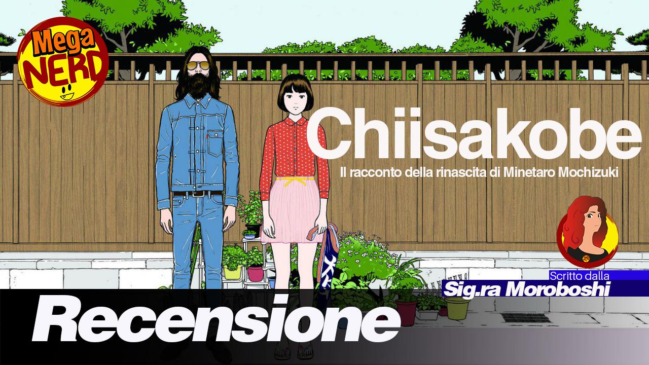 Chiisakobe – Il racconto della rinascita di Minetaro Mochizuki