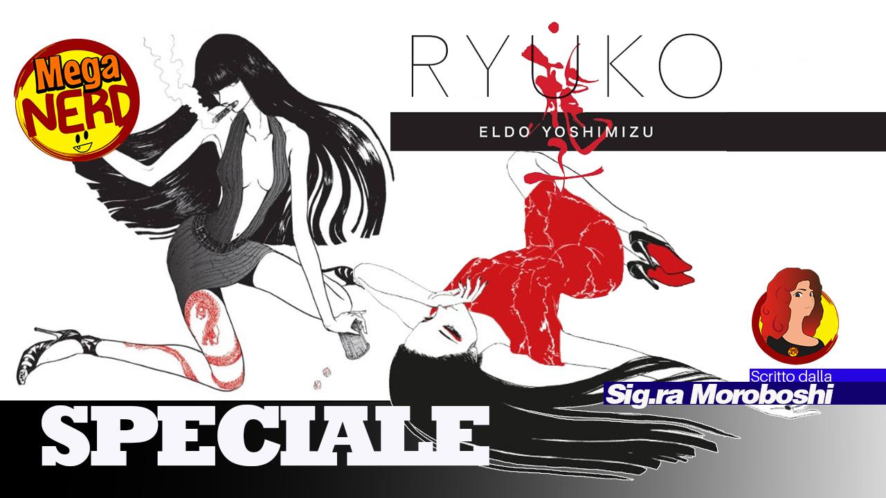 Ryuko: quando conoscere l'Autore è più importante dell'opera stessa