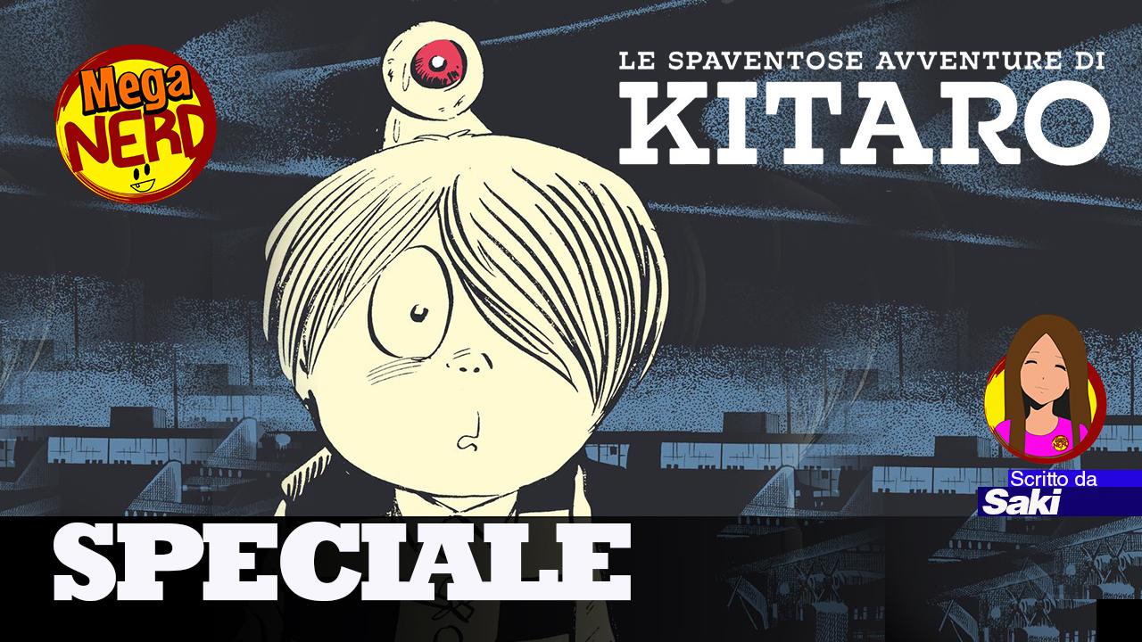 Le innumerevoli avventure di Kitaro