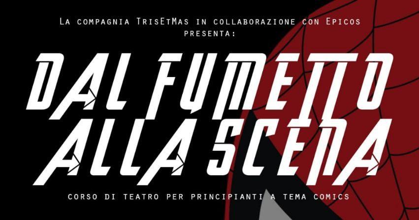Dal fumetto alla scena – In arrivo a Roma il corso di teatro ispirato al mondo delle nuvole