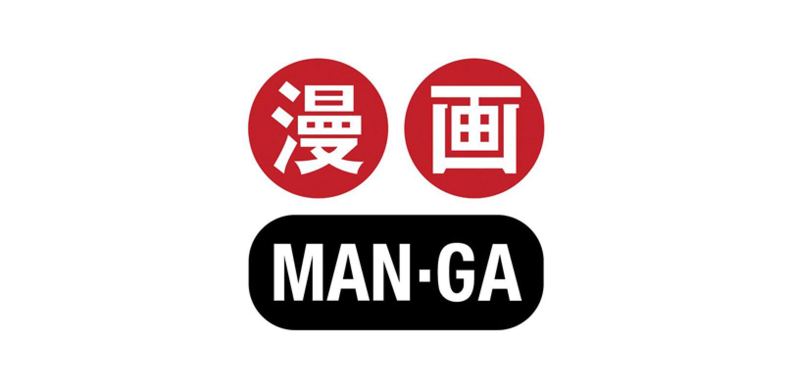 Man-Ga: chiude da luglio il canale Sky dedicato agli anime