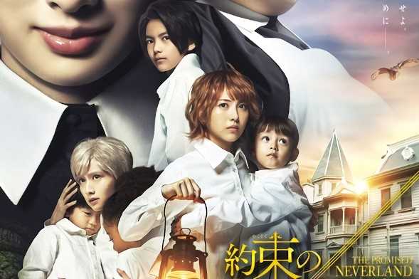 The Promised Neverland – Ecco il trailer del live action