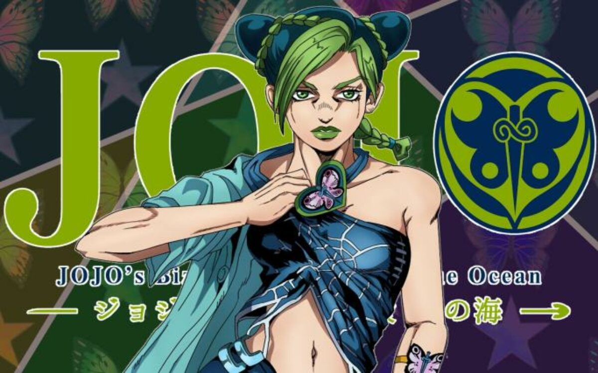 Stone Ocean – Annunciato l'adattamento anime