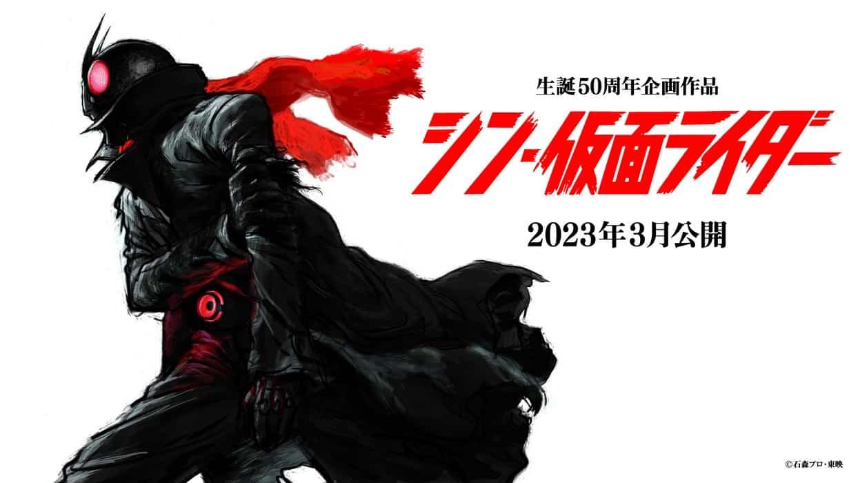 Shin Kamen Rider – Il nuovo film di Hideaki Anno
