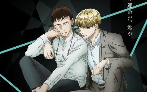 The Night Beyond the Tricornered Window – Trailer dell'anime tratto dal manga BL
