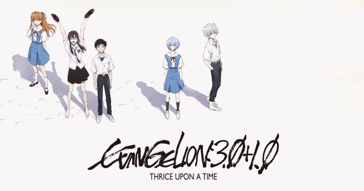 Evangelion: 3.0+1.0 Thrice Upon a Time arriva su Amazon Prime Video
