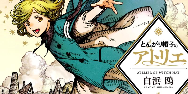 "Il manga ""Atelier of Witch Hat"" avrà un adattamento anime?"
